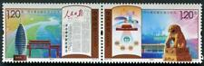 Xiangan Hebei Development se-tenant pair mnh stamps 2017-30 China 河北新區 new zone