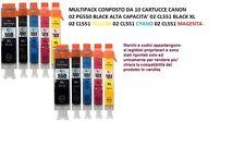 MULTIPACK DA 10 CARTUCCE CANON PER STAMPANTI PIXMA MG7550 MX920 MG5500 MG5650