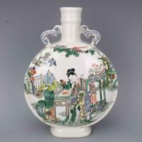 Collect China Porcelain Antique Colours Personage Hold With Both Arms Moon Vase