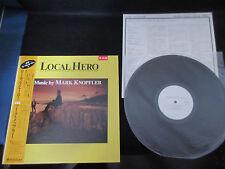 OST Local Hero Japan Promo White Label Vinyl LP w OBI Mark Knopfler Dire Straits
