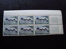 FRANCE - timbre y&t n° 995 x6 nsg (1 timbre tache de rouille) (Y6) stamp