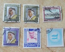 Middle east stamps collection Kuwait Qatar Oman and unknown