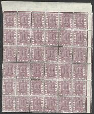 Hong Kong 1917 10c Revenue stamp MINT NH block of 36