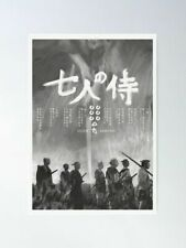 Seven Samurai Movie Posters- Unframed Paper Posters- Many Sizes