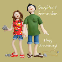 Daughter & Son-in-Law Anniversary Card One Lump or Two Holy Mackerel Cards