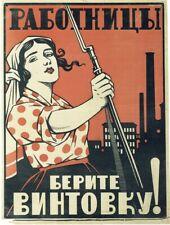 USSR Vintage 4  Movie Poster Canvas Picture Art Print Premium Quality