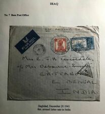 1941 Bagdad Iraq Indian Section Base PO 7 OAS Censored Cover To Chittagong