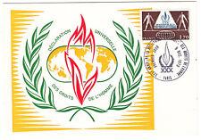 CARTE MAXIMUM FDC 1978 TIMBRE N° 2027 DECLARATION DES DROITS DE L HOMME