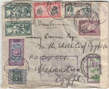New Zealand: Censored Cover; Dunedin to Shell Co, Alexandria, Egypt, 28 Apr 1940