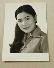 Vintage Black White Photograph Asian Beauty Young Lady Picture