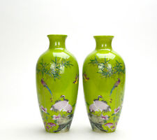 Pair of Chinese Enameled Seal Mark Flower Garden Green Ground Porcelain Vase