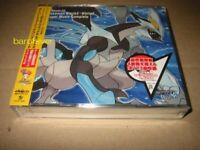 CD Nintendo DS Pokemon Black2 White2 Super Music Complete Soundtrack Japan 4disc
