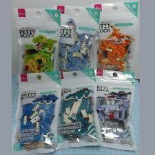 Building Toys PETIT BLOCK Dinosaur DAISO New Line 6 kinds and Insect 2 Sets