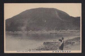 JAPAN 19(?) UNUSED VIEW OF THE BUND MITO WUCHIURA IDZU POSTCARD