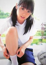 Rina Koike '1nen 4kumi 19ban' Photo Collection Book