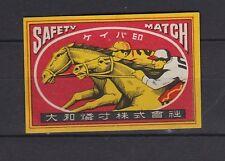 Ancienne étiquette Allumette sJapon CC152 Jockey Cheval