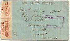 1943 South Africa DUNNOTTAR Air School censored OAS env->GB Military WW2