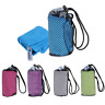 Outdoor Travel Camping Microfiber Quick-Drying Towel Shower Beach Hiking Swim
