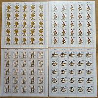 25 x Berlin 641 - 644 postfrisch Bogen Satz Optische Instrumente Formnummmer MNH