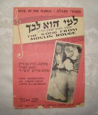 hebrew vintage israel Music Sheet Song Movie Film Moulin Rouge Theme