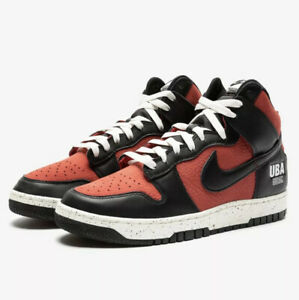Nike X Undercover UBA Dunk High 1985 - ORDER CONFIRMED - Size 11.5 - GREAT DEAL!