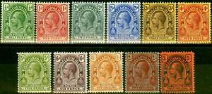 Turks & Caicos 1913-16 Set of 11 SG129-139 Fine Mtd Mint