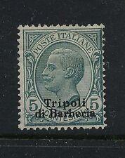 Italy colony,   Africa   4  Mint    catalog  $125.00
