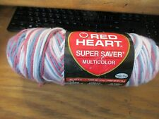 1 SKEIN/BALL OF RED HEART SUPER SAVER YARN COLOR #392 WEDGEWOOD