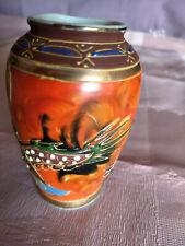 Porzellan > Nach Form & Funktion > Vasen,Töpfe & Dosen japan oder china ? 55,4?