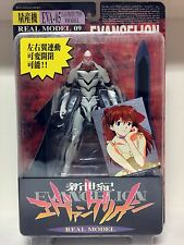 Sega Neon Genesis Evangelion Real Model 09 EVA-05 Original From Japan MIB