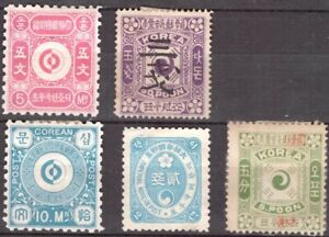 Korea old classic stamps lot