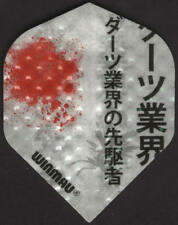 Japanese War Calligraphy Dimplex Dart Flights: 3 per set