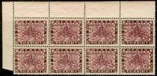 Nepal 1930 16p dark red violet CORNER MARGIN BLOCK OF 8