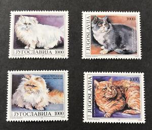1992 Yugoslavia Domestic Cats - MNH Scott # 2163-66