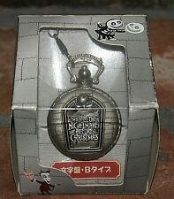 Nightmare before Christmas Pocket watch 1999 Japanese Edition Series B RARE OOP