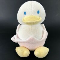 Vintage GUND Babytime Easter Chick in Egg Plush Stuffed Toy Terry Cloth VTG 1992