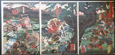 """Utagawa YOSHIKAZU """"Minamoto no Yoshinaka, Bataille d'Awadzu en 1184"""" 1853"""