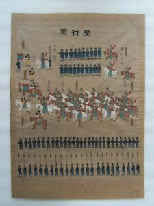Antique 17th Century Korean Majestic Ceremony Royal Court Painting on Laid Paper