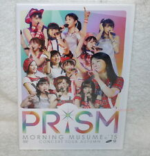 Morning Musume '15 Concert Tour 2015 Aki PRISM Taiwan DVD
