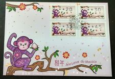 2016 China Macau Zodiac --- New Year of the Monkey 猴 4v Frama Label Stamps FDC
