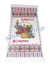 """UKRAINIAN COLORED EASTER TOWEL RUSHNYK - CHRIST IS RISEN 23*12"""" #3"""