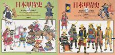 The History of Japanese Armor vol.1 & 2 Illustrated Book Samurai Japan English
