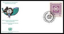 Nations Unies (40 éme anniversaire  de l'administration postale) 1991 FDC - 2