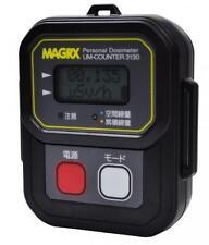 Magrx Personal Dosimeter Radiometer Um Counter 3130 Mgx 3130 Japan