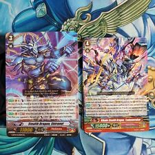 Cardfight!! Vanguard Nubatama Deck