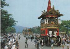 Gion Festival Kyoto Japan Postcard unused VGC