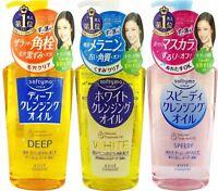 Kose Softymo Deep/White/Speedy Cleansing Oil 230ml - US Seller