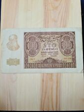 More details for 1940 ww2 polish banknote 100 zlotych , serial nr: e 7331249