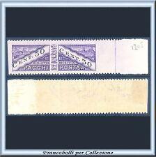 1945 San Marino Pacchi Postali c. 50 n. 21 Non dentellato verticale Varietà **
