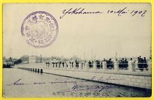 Post Card SEIKWADO, MARK - TOKYO, JAPAN YOKOHAMA le 10 Mai 1907 Voir cachet